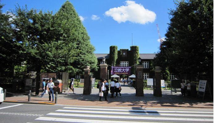 大学 立教